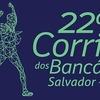 22corridabanner792x330