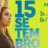 Ob banner site inscricoes mulheres corrida brasilia jun 19 2 final
