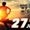 Bsb race half